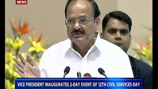 Vice President inaugurates two-day event if 12th Civil Services Day
