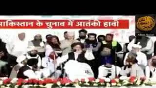 Khadim Rizvi Power See in This Video Indian Media report 2018