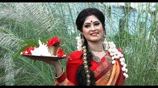 Boishakhi Song ( Mato Matore ), বৈশাখী গান