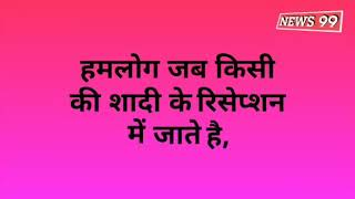 Good Luck wishes, SMS, Text Message, blessings, Best wishes, Whatsapp video in hindi