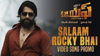 Salaam Rocky Bhai Video Song Promo   KGF Chapter 1 Telugu Movie   Yash, Srinidhi Shetty