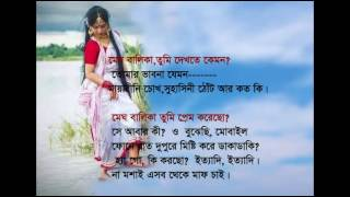 মেঘ বালিকা- কবি- রফিক শাহ - না শুনলে মিস করবেন- ডুয়েট কন্ঠে সুন্দর একটি কবিতা