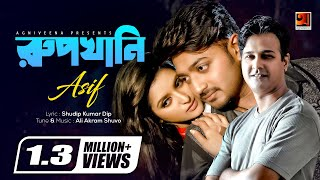 Rupkhani | Movie Lover Number One | Movie Song
