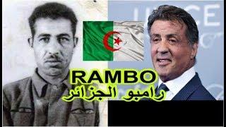 أفلام لا يجب مشاهدتها، رامبو الجزائر حقيقي Rambo de l