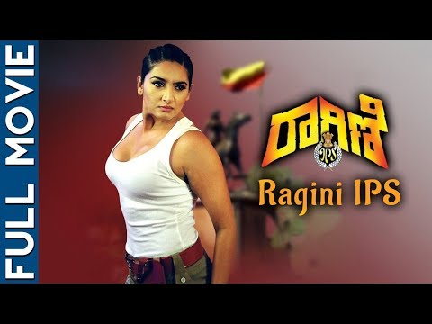 Xxx Mp4 Kannada Movies Full Ragini IPS 2014 Kannada Full Movie HD Kannada Movies Ragini Dwivedi 3gp Sex