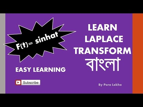 Laplace Transform F(t)= sinhat In Bangla By Pora Lekha