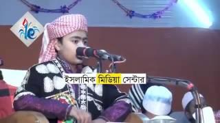 Bangla Waz   শিশু বক্তা ক্বারী ওবাইদুল্লাহ   বাংলা ওয়াজ মাহফিল   New Bangla Waz 2016