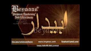 Beydaar Radio Show Fm92.4 Part 1 of 2