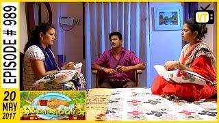Kalyanaparisu - கல்யாணபரிசு - Tamil Serial | Sun TV | Episode 989 | 20/05/2017