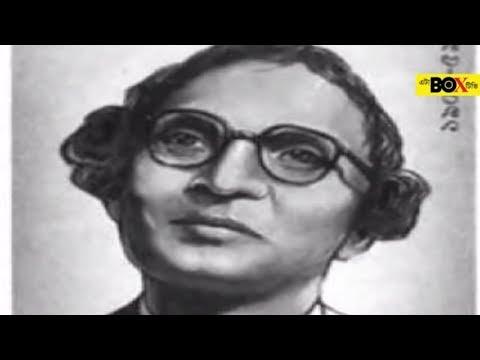 Xxx Mp4 আব্বাস উদ্দিন আহমদ সম্পর্কে ১০ অজানা তথ্য Top 10 Facts About Abbasuddin Ahmed 3gp Sex