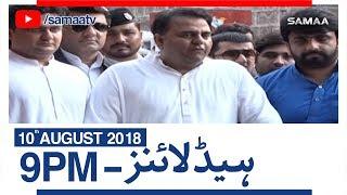 Samaa Headlines | 09 PM | SAMAA TV | 10 August 2018