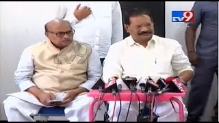 TDP leaders Press Meet LIVE || TDP Comments on KCR, YS Jagan and PM Modi - TV9