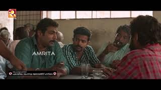 Angamali Diaries | Shappile Kalip Scene | Amrita Online Movies