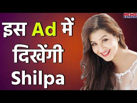 Xxx Mp4 Bigg Boss 11 खुल गई Shilpa की किस्मत हाथ लगा इतना बड़ा Ad 3gp Sex