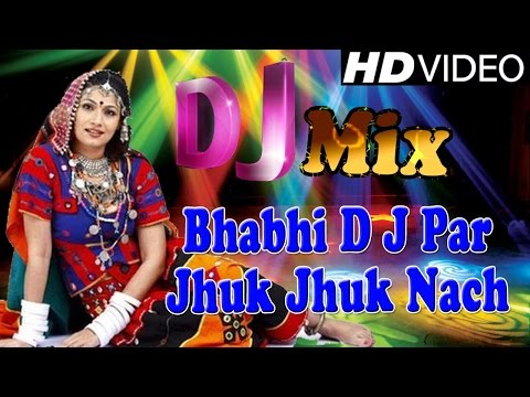 Xxx Mp4 Latest Rajasthani Sexy Song Bhabhi D J Par Jhuk Jhuk Nach Album Banno Nache D J Par Bandi Nache 3gp Sex