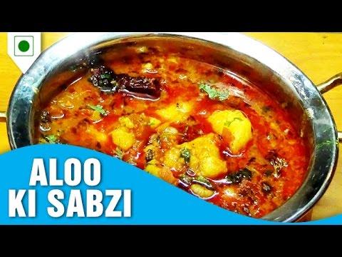 How To Make Shadi Walli Aloo Ki Sabzi | शादीवाली आलू की सब्ज़ी | Easy Cook With Food Junction