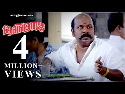 Xxx Mp4 Desingu Raja Tamil Movie Scenes Singampuli Kidnap Comedy Vimal Love Propose 3gp Sex