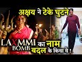 Akshay Kumar Finally Changes Laxmmi Bomb Title After Controversies !