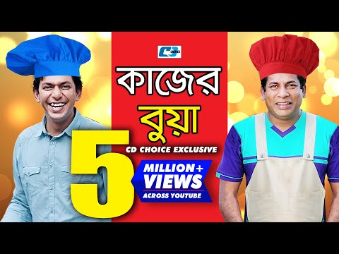 Xxx Mp4 Kajer Bua Bangla Hits Natok Full HD Mosharraf Korim Chanchal Chowdhury 3gp Sex