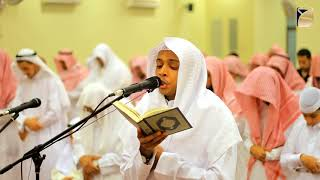 تلاوة عذبة من تراويح رمضان للقارئ عمر بن أحمد الدريويز - اللهم بلغنا رمضان واجعلنا من عتقائه