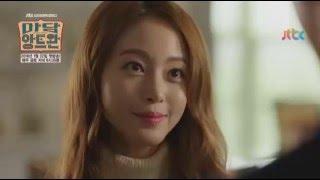 [Teaser] Madame Antoine - 마담 앙트완 Korean Drama