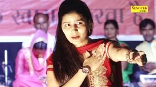 Sapna Choudhary के Fan हो तो जरूर देखिये इस वीडियो को एक बार गारंटी हैं | आप उसके दीवाने हो जाओगे