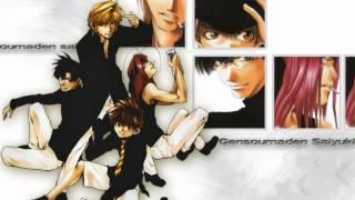 Gensomaden Saiyuki OST - Ato