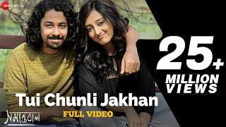 Tui Chunli Jakhan - Full Video | Samantaral | Arijit Singh & Shreya Ghoshal | Riddhi S & Surangana B