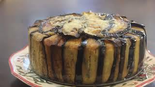 Eggplant Timballo ( مقلوبة الباذنجان الايطالية (تمبالو