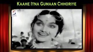 Kaahe Itna Gumaan Chhoriye | Asha Bhosle, Mohammed Rafi @ Bharosa | Guru Dutt, Asha Parekh