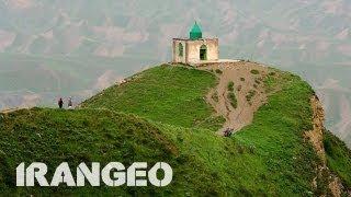 Iran | Golestan | Landscapes & Nature