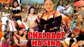 Chalbaaz Hasina II Hindi Full Action Movie II Reshma, Saloni, Pooja, Munna Khan, Ravi Kiran