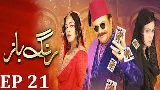 Rangbaaz - Episode 21 | Express Entertainment