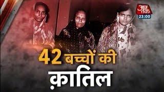 Vardaat: Killers of 42 innocent lives (Part 2)
