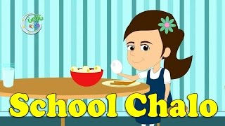 School Chalo | اسکول چلو | Urdu Nursery Rhyme