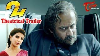 24 Movie Theatrical Trailer || Suriya, Samantha, Nithya Menen