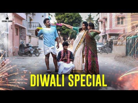 Xxx Mp4 Eruma Saani Diwali Special 3gp Sex