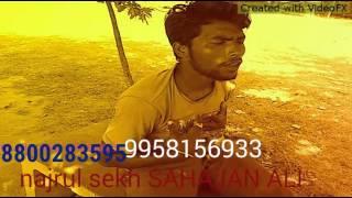 Jodi ek somaje hoitam duijon djnajrul Bengali song