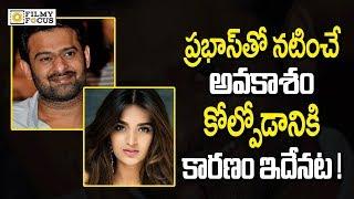 OMG! Shocking Reason Behind Why Nidhi Aggarwal Lost Chance in Prabhas Saaho  - Filmyfocus.com