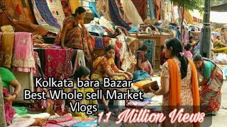Kolkata Bara Bazar,  wholesale market, best place to buy ladies fashion clothes, cosmetics, choklet