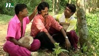 Bangla Natok - Ronger Manush | Episode 74 | A T M Shamsuzzaman, Bonna Mirza, Salauddin Lavlu