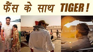 Salman Khan starrer Tiger Zinda Hai ON-LOCATION pictures goes VIRAL ! | FilmiBeat