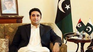 PPP chairman Bilawal Bhutto Zardari  big decision   24 News HD