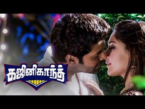 Xxx Mp4 Ghajinikanth Official Trailer Review Arya Sayyeshaa Santhosh P Jayakumar 3gp Sex
