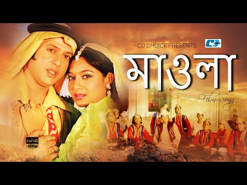 Mohajon | Riaz  | Shabnur | S.I Tutul | Bangla Movie Song HD | S