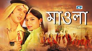 Mohajon   Riaz    Shabnur   S.I Tutul   Bangla Movie Song HD   S