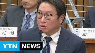 """이용주 """"靑, 최태원·이재현 사면 1년 전부터 논의"""" / YTN (Yes! Top News)"""