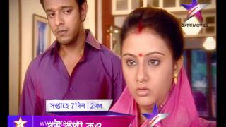 What will be Mouri's future after her marriage with Nikhil?