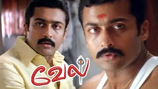 Vel | Vel full Movie | Vel Tamil Movie Scenes | Suriya meets his real parents | Vel best scenes