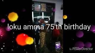 Loku amma   75'th birthday